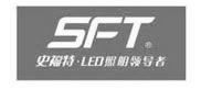Sunrise Metal's client of SFT